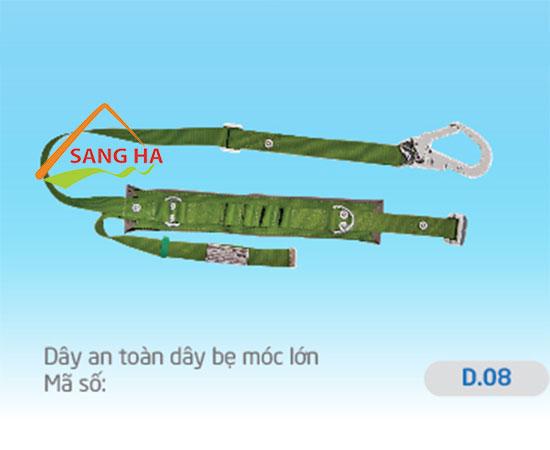 Dây an toàn 1 móc lớn (dây bẹ) - D.08