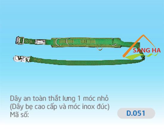 Dây an toàn 1 móc nhỏ (loại tốt) - D.051