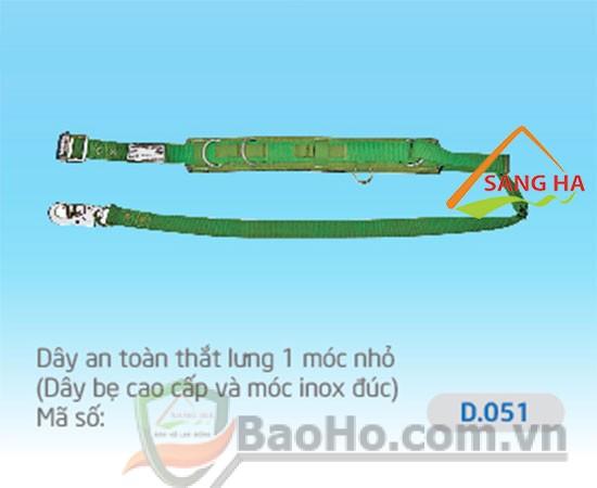 Dây an toàn 1 móc nhỏ (loại tốt) – D.051