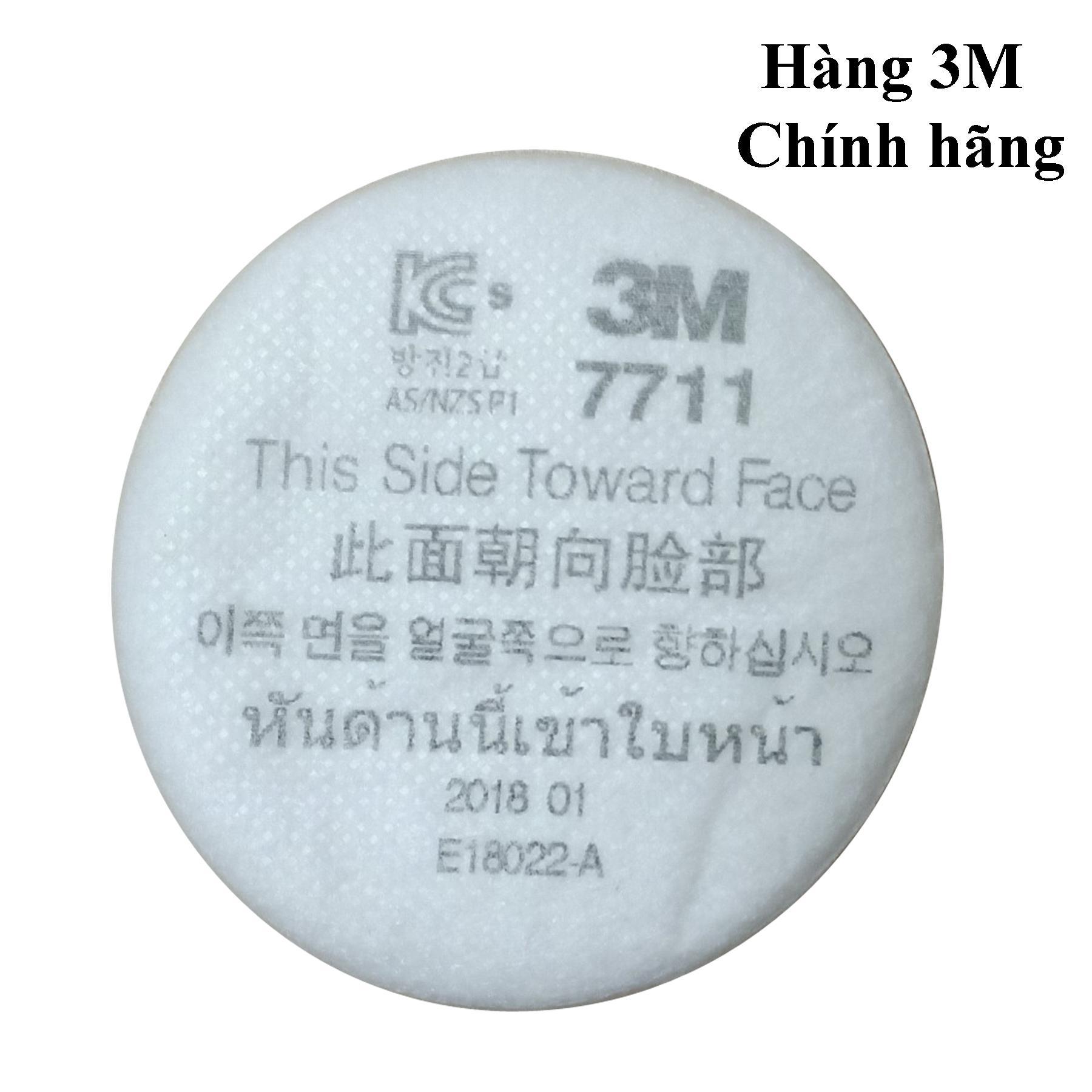 Tấm lọc khói bụi 3M 7711
