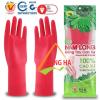 Găng tay cao su Nam Long size 7